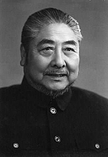 Wang Zhuang Fei